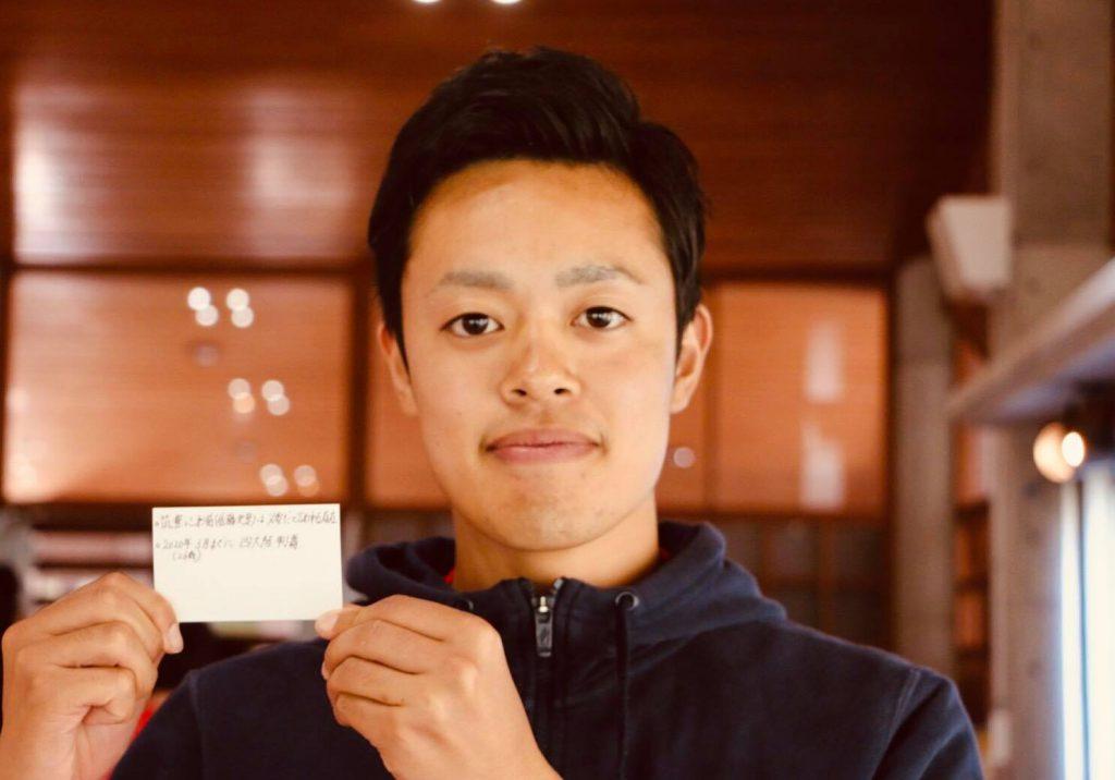 佐藤史崇さん顔写真