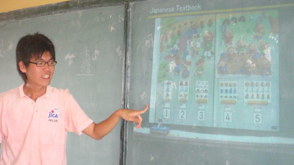 青年海外協力隊での授業風景