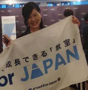 Teach For Japanのイベントにて