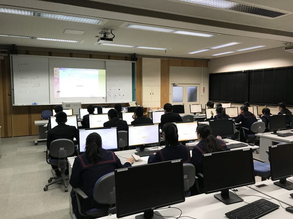 elearningを学校に導入