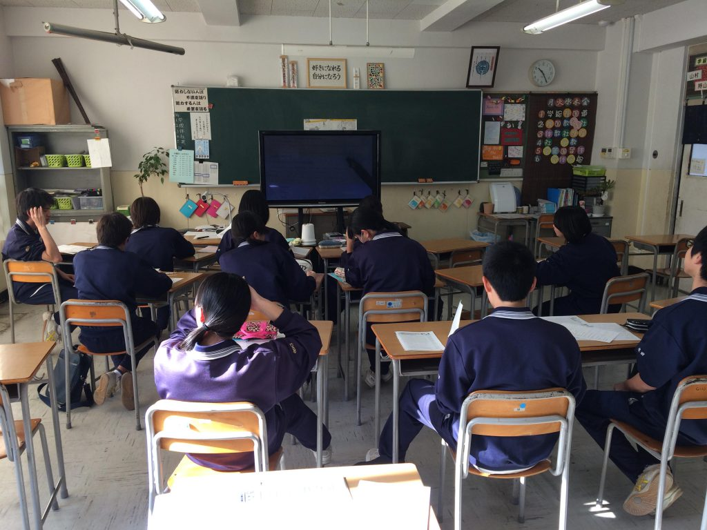 フェロー時代の教室の様子